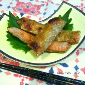 脂と身のバランスが絶妙!秋鮭のハラス塩焼き