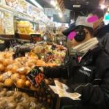 『12月17日18日 生活技能科 調理 『冬野菜たっぷりシチューを作ろう!』』の画像