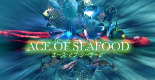 Wii Uダウンロードソフト、海産物シューティング『ACE OF SEAFOOD』が11月30日配信決定!