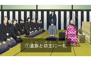 アニメ銀魂の葬式会くそ面白いよなwwwwwww【銀魂231話】