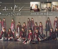 【欅坂46】FIVE CARDSって誰メインで歌うの?