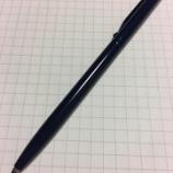 『ペンクリップの深みに惚れた デルフォニックス「レジェンド ボールペン リトラクタブル」』の画像