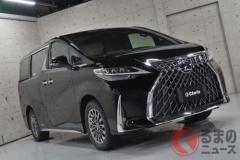 レクサス高級ミニバン「LM300h」日本で買える? ※2500万円