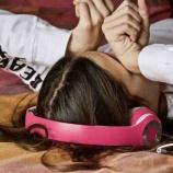 『会議で眠くなるって病気? それとも会議のやり方がいけない?眠くならないための対処方法とは❗️』の画像