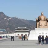 『ソウル観光の定番「景福宮」に行く前に知っておきたいこと!』の画像