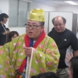 『【早稲田】ありがとう伊藤先生!!』の画像