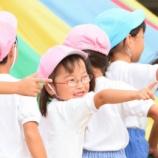 『芦屋市が取組むべき施策2019『国家百年の計は教育にあり』』の画像