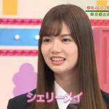 『澤部さん「何だお前は!?」欅坂46 2期生松平璃子、なぜかウィスパーに!笑【欅って、書けない?】』の画像