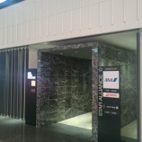 『ANAダイヤモンドメンバーは成田がお好き!? ---TUMIのお財布を購入して金運UP!待ってろシンガポール(カジノ)!---』の画像