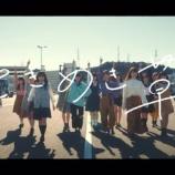 『日向坂46デビューシングル『キュン』TYPE-C収録曲『ときめき草』MVが公式サイトでフルサイズ解禁!』の画像