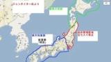 2500年に日本という国はどうなっているのか?