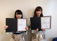 チーム8 井上美優と佐藤朱が岩手労働局から特命アンバサダーに任命される