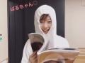板野友美の写真集を見たぱるるwwwwwww(画像あり)