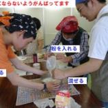 『【ながさき】室内余暇活動(作って食べよう~たこ焼き~)』の画像