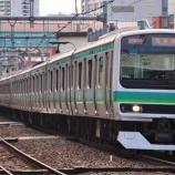 『【成田線120周年記念】スカ色のE231系誕生か』の画像