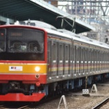 『【ジョグジャ行き?】205系武蔵野線M22編成運輸省試運転(10月22日)』の画像