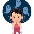 ワイ「幽霊なんていないでしょw」謎の勢力「それなら深夜の心霊スポットに一人で行けるの?w」