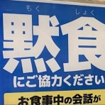 仁科カオル の YAH! YAH! YAH!