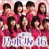 『【乃木坂46】セブンの広告、真夏の画像だけ縮小してバランス取られててワロタwwwwww』の画像
