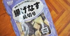 【業務スーパー】リピ買いしたい食材リスト