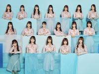 【日向坂46】新曲『ガタイカワイイ』そのフォーメーションは??wwwwwwwwwww