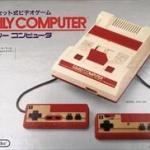任天堂、次世代ゲーム機にカートリッジ採用へ