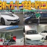 『EV日本トップ/リーフ改造(9)@エコレボ』の画像