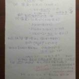 『2018年岐阜大学文理共通数学2番【数学B】ベクトル』の画像