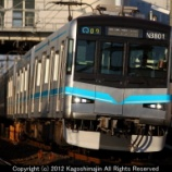 『名古屋市交通局 N3000形』の画像