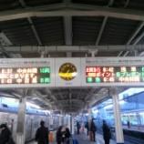 『東武スカイツリーライン・朝ラッシュ時観察とまとめ』の画像