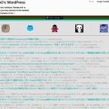 『改訂版RSS簡単表示JavaScriptと枠画像の装飾』の画像