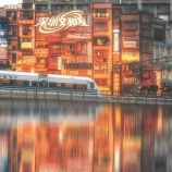 『【中国最新情報】「深圳、国際消費センター都市に」』の画像