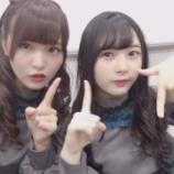 『「本当に出会えてよかったなって思います!」高瀬愛奈、柿崎芽実の誕生日をブログで祝福!』の画像