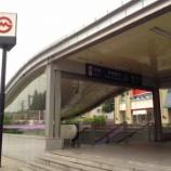 『JALPAKで上海[2日め]その8:地下鉄に乗って上海駅へ』の画像