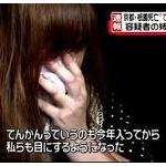 【京都祇園てんかん暴走事故】藤崎晋吾容疑者の姉 「私と弟は吉本芸人でジャルジャルと同期だった。TKOと交際してた」と激白