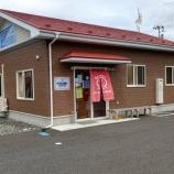『古川商店』の画像