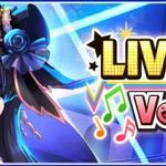 【デレステ】イベント「LIVE Groove Vocal burst」開催!ランキング報酬「橘ありす」 達成pt報酬「原田美世」