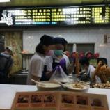 『台湾2泊3日定番の旅 最終日』の画像