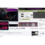 『3万円らのFX投資生活のSNS版【Facebookページ、Google+1ページ】はどうでしょう?』の画像
