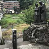 『【温泉巡り】鳥取温泉旅④ 念願の三朝温泉河原風呂に再湯!』の画像