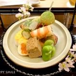 『京都旅行2017:菊乃井露庵』の画像