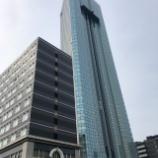 『アパホテル & リゾート 東京ベイ幕張【日本一高層&日本最大級。客室数2007室のホテル( ゚Д゚)一泊2,400円~】』の画像