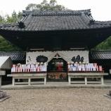 『稲荷神社さんの例祭へ』の画像