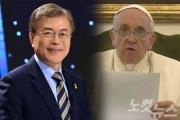 ムン大統領に教皇からロザリオの贈り物…特使「歴代韓国大統領の安否話したら、祈祷をたくさんして下さると言われた」