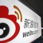 中国ソーシャルメディア雑記