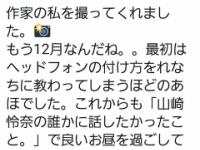 【乃木坂46】山崎怜奈より放送作家の方が可愛い件wwwwwwwww