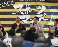 【阪神】掛布氏 新4番候補の仰天秘話「ボーアは昨オフ獲る予定だった」 大山には「4番・三塁」で奮起期待