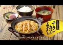 【食べ物】フリーズドライのカツ丼にびっくり!日本の技術力すげぇぇぇぇ!!!!