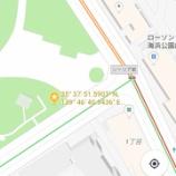 『お台場ツーリング 無料駐車場に停めてマッタリ ソロツー4(記事修正)』の画像