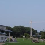 『カレッジ福岡の夏』の画像